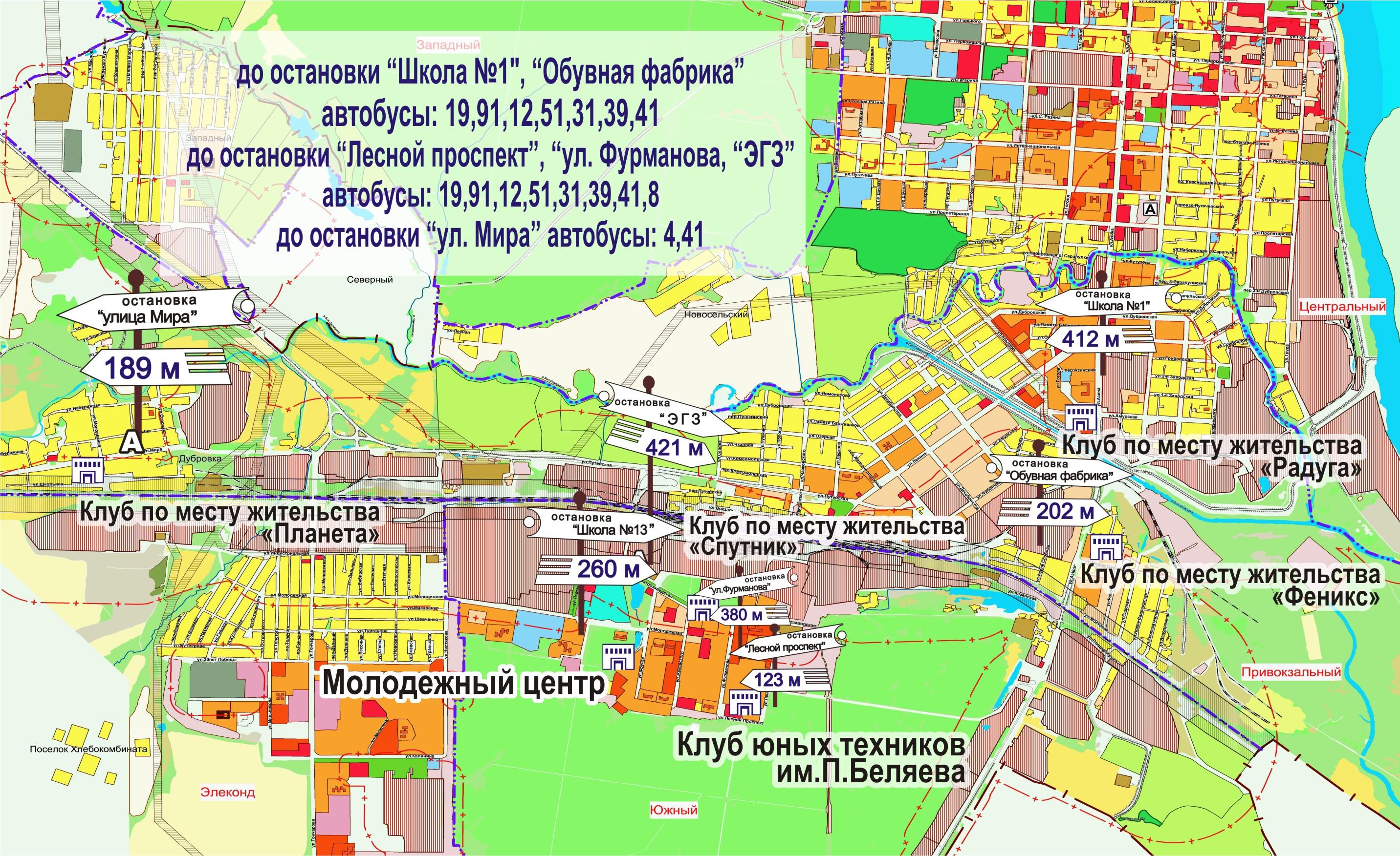 Схема расположения клубов по ме6ту жительства для молодежи в городе, расстояние от остановки до подросткового клуба.