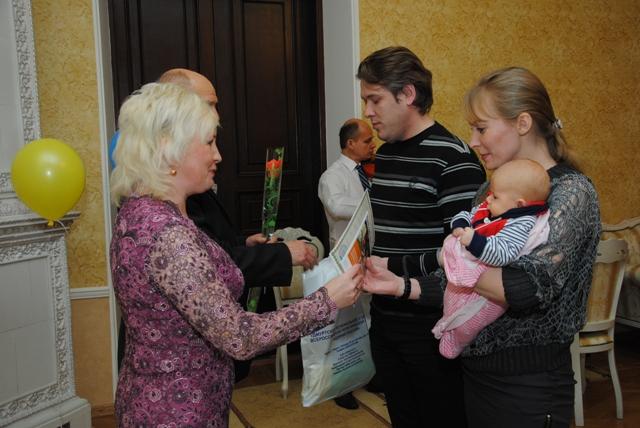 Сценарий торжественное регистрации о рождении ребенка