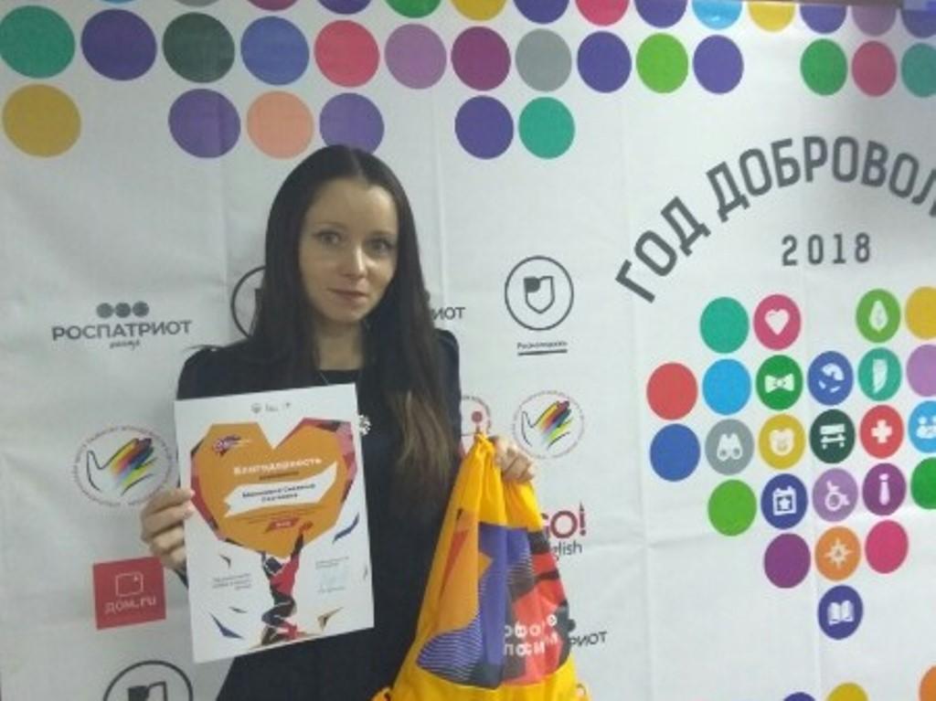Всероссийский сайт знакомств