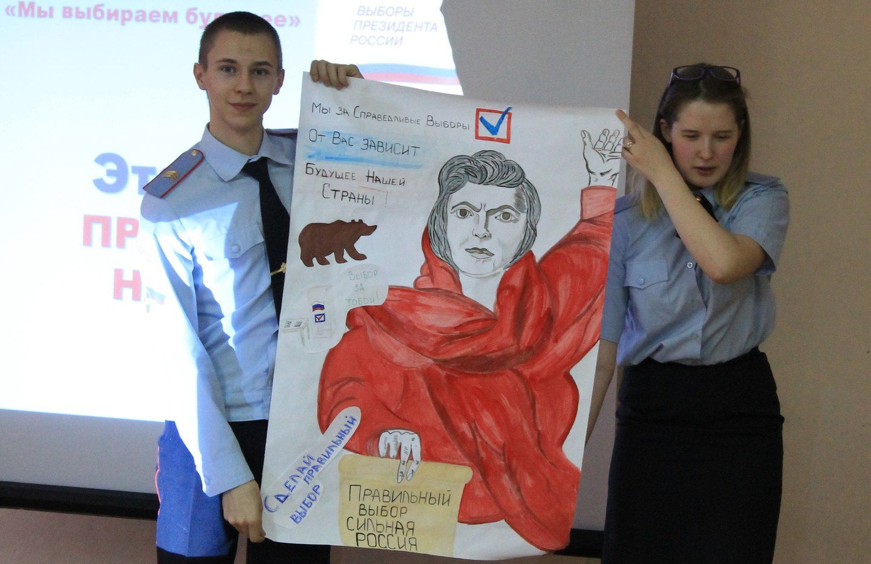 Молодежная политика г Сарапула Интеллектуальная игра Правовой биатлон посвященная дню конституции Российской Федерации состоялась в молодежном центре 18 декабря