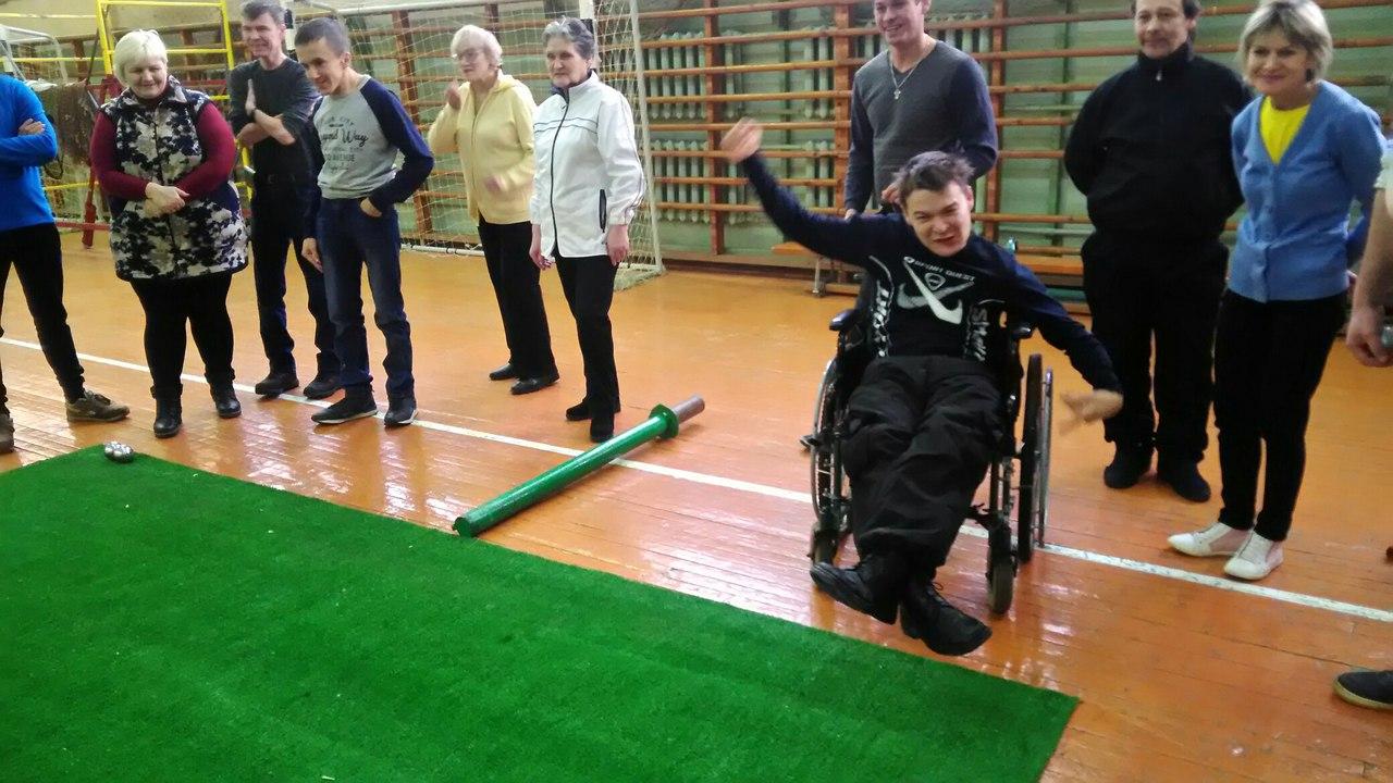 сайт инвалидов знакомств для всероссийское первое