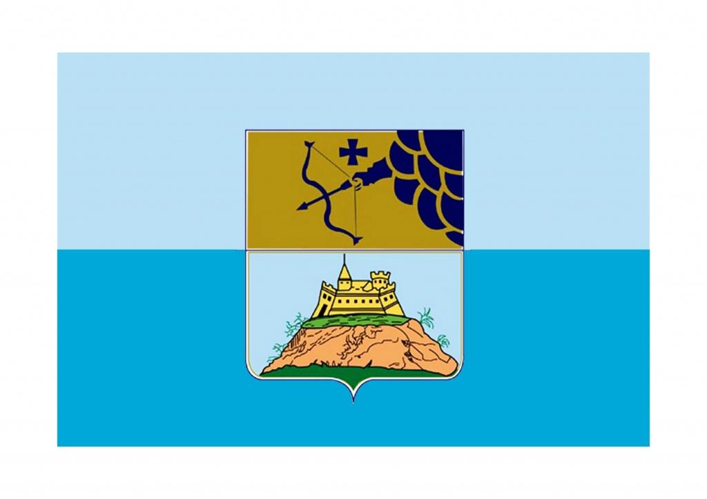 центр флаг